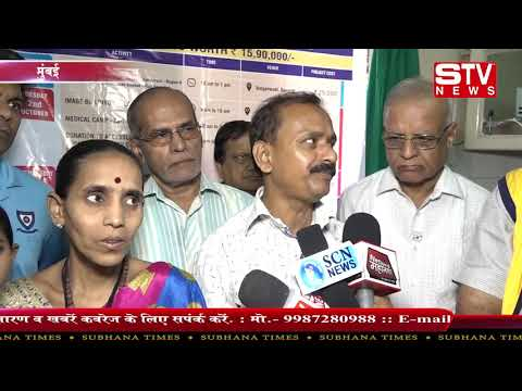 STV News | Free Medical Camp Organised By Lions Club Of Chembur 2018