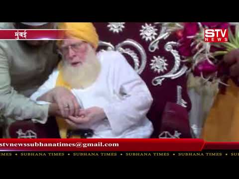 STV News | Hazrat Tajushariya Akhtar Raza Khan passed away on 20th July 2018
